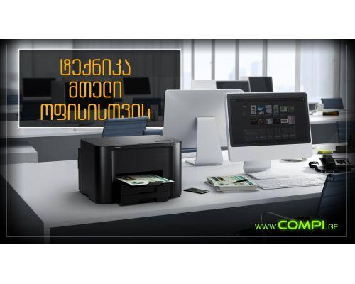 compi.ge